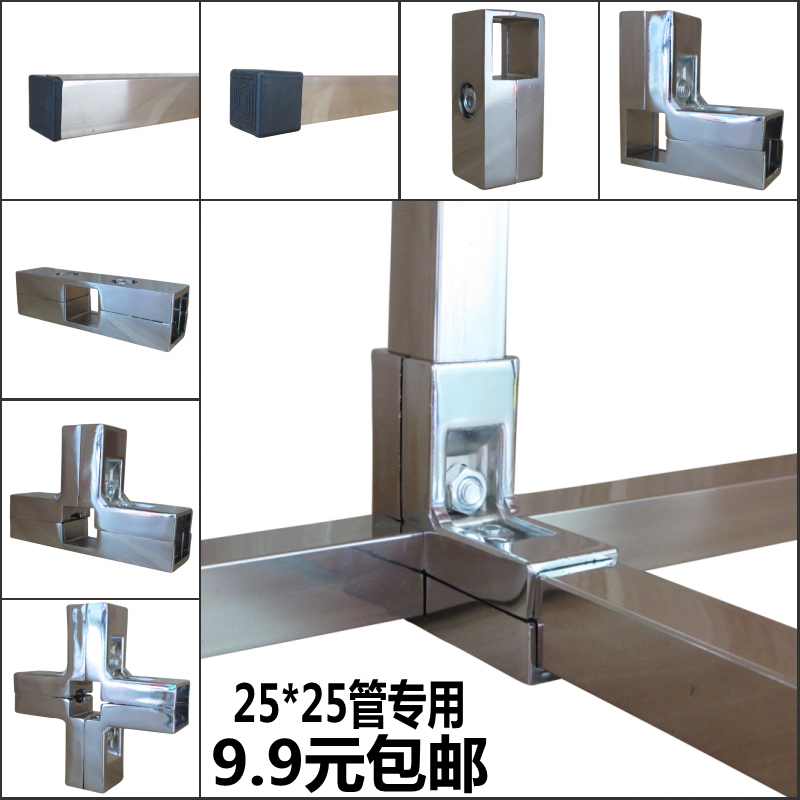 Square Pipe Fittings & SS Pipe Fittings ERW SS 306I