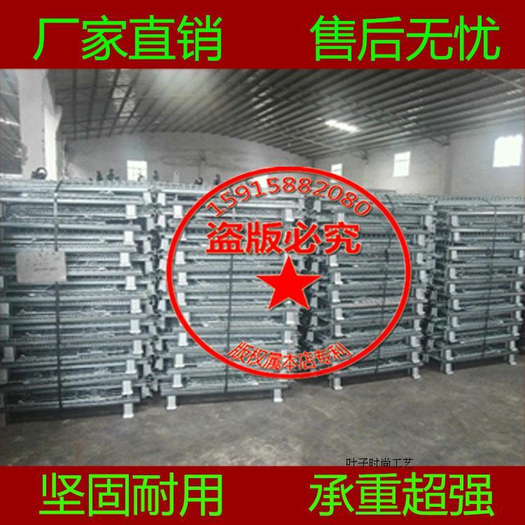 广州金属折叠式物流台仓库库房五金布匹巧固堆垛架仓储笼车子工厂
