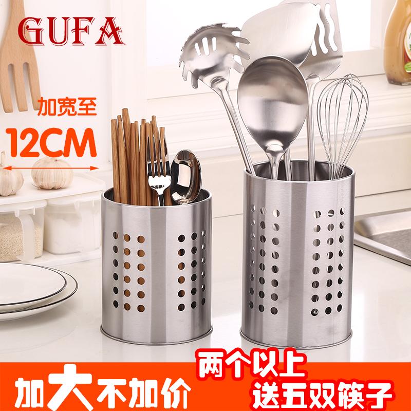 Lớn đũa giữ thép không gỉ đơn giản hộ gia đình dao kéo lồng đa năng cống đũa lồng lưu trữ nhà bếp mở rộng - Đồ ăn tối