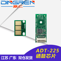 Suitable for Sinian adc225 chip adc265 cartridge chip 225 255 265 developing chip Konica Minolta c7222 c7226 imaging drum developing chip dr216k