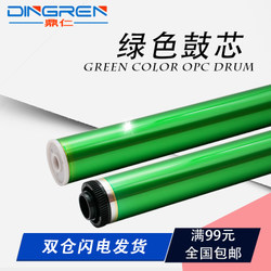Suitable for Toshiba 255 drum core E355 530 305 455 single drum Toshiba 4530 drum core 2008A 2508A 3008A 3508A 4508A 5008A AG photosensitive drum OPC