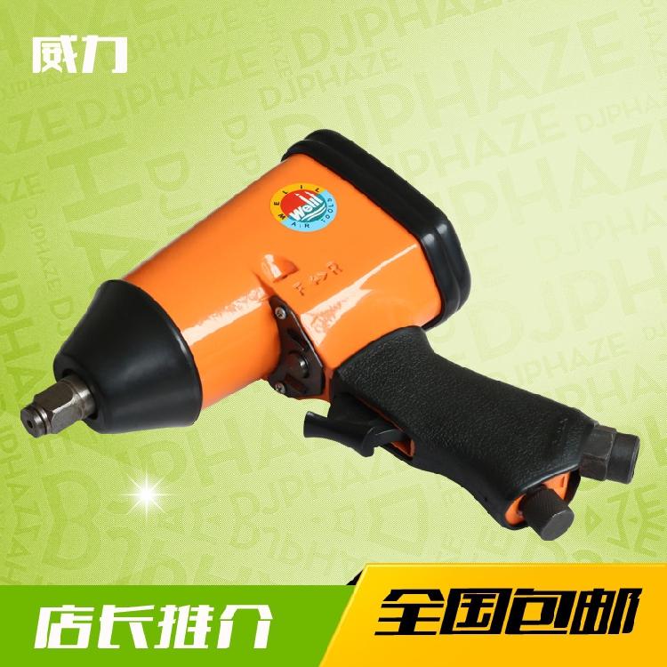 Thương hiệu công cụ khí nén DS-160A1 / 2 khí nén cờ lê vặn