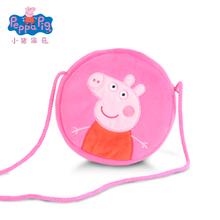 小猪佩奇公仔毛绒玩具系列包包