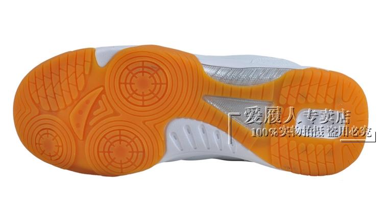 Chaussures tennis de table uniGenre WARRIOR WT-100 - Ref 845303 Image 41