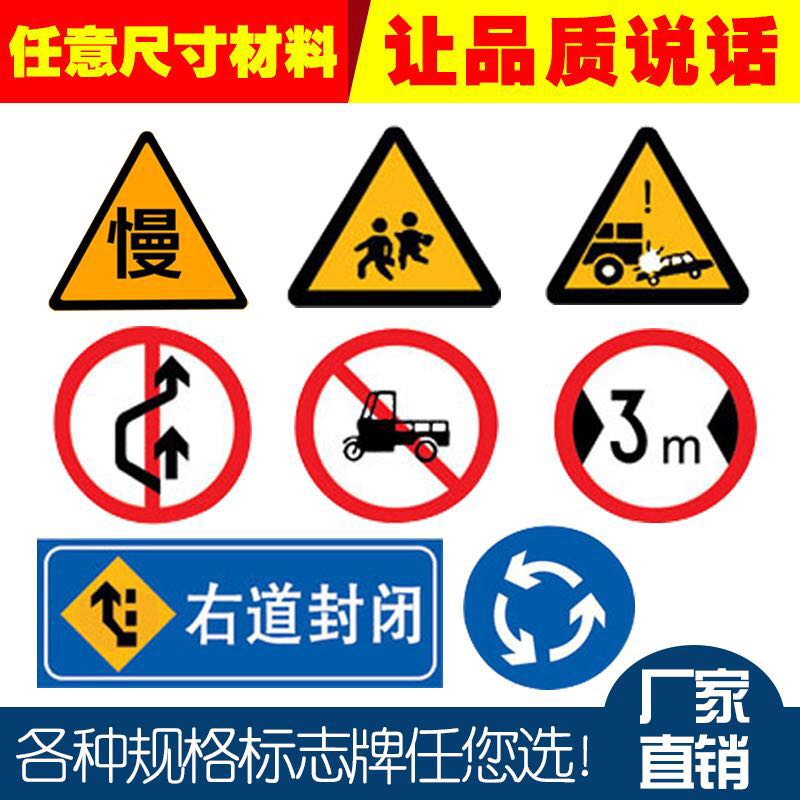Traffic speed limit high limit heavy road signs aluminum reflective