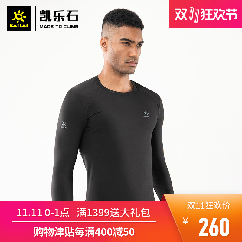 Kaile stone 2019 new outdoor sports long-sleeved men's elastic breathable primer function T-shirt KG810387