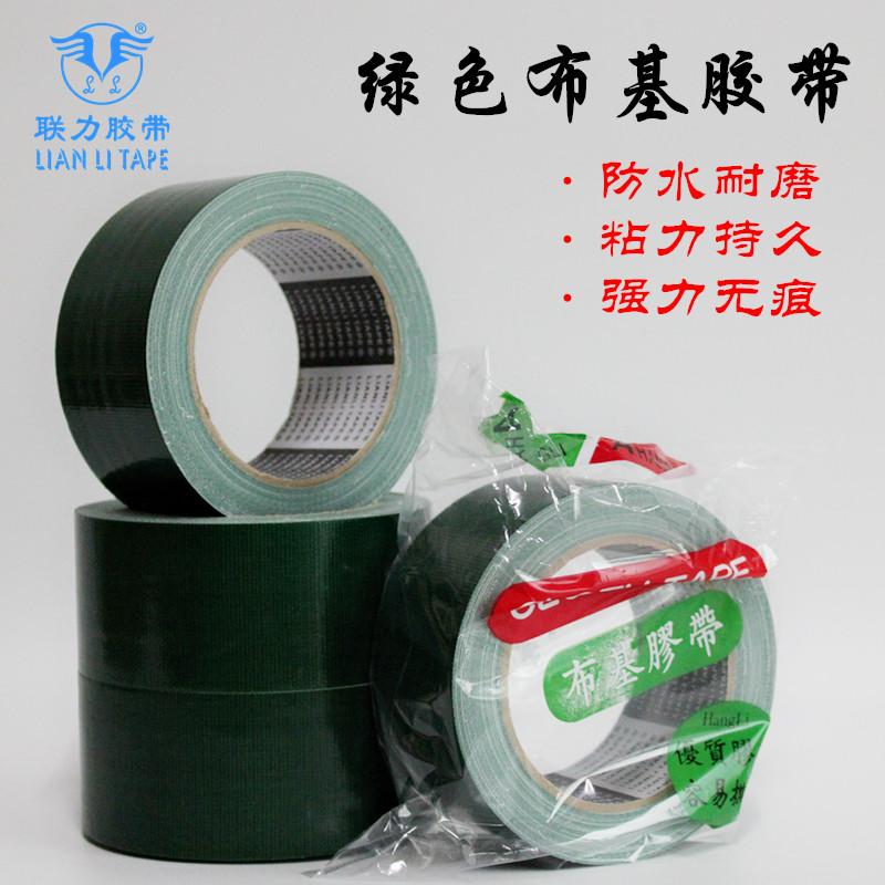 Lianli Thương hiệu Hot Bán Vải xanh Băng Băng Băng sàn Băng rộng Bất kỳ * 20 mét dài - Băng keo