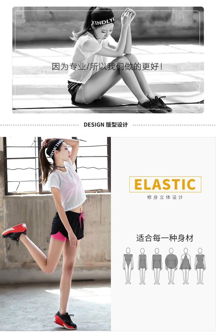 健身房運動套裝女夏季跑步服速幹衣網紅健身服時尚性感瑜伽服夏天