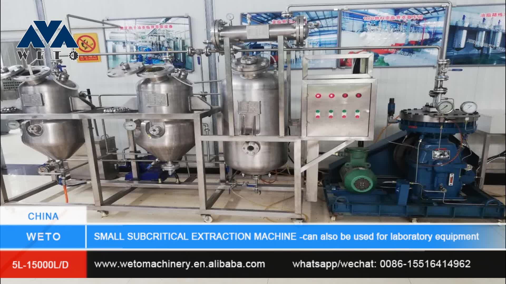 Low temperature semi-automatic silkworm oil and protein extraction machine
