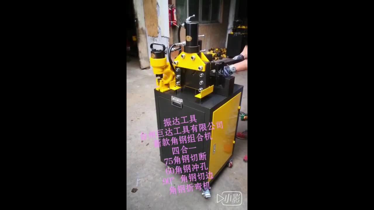 Hydraulic Busbar Cutting Punching Bending Machine 4 in1