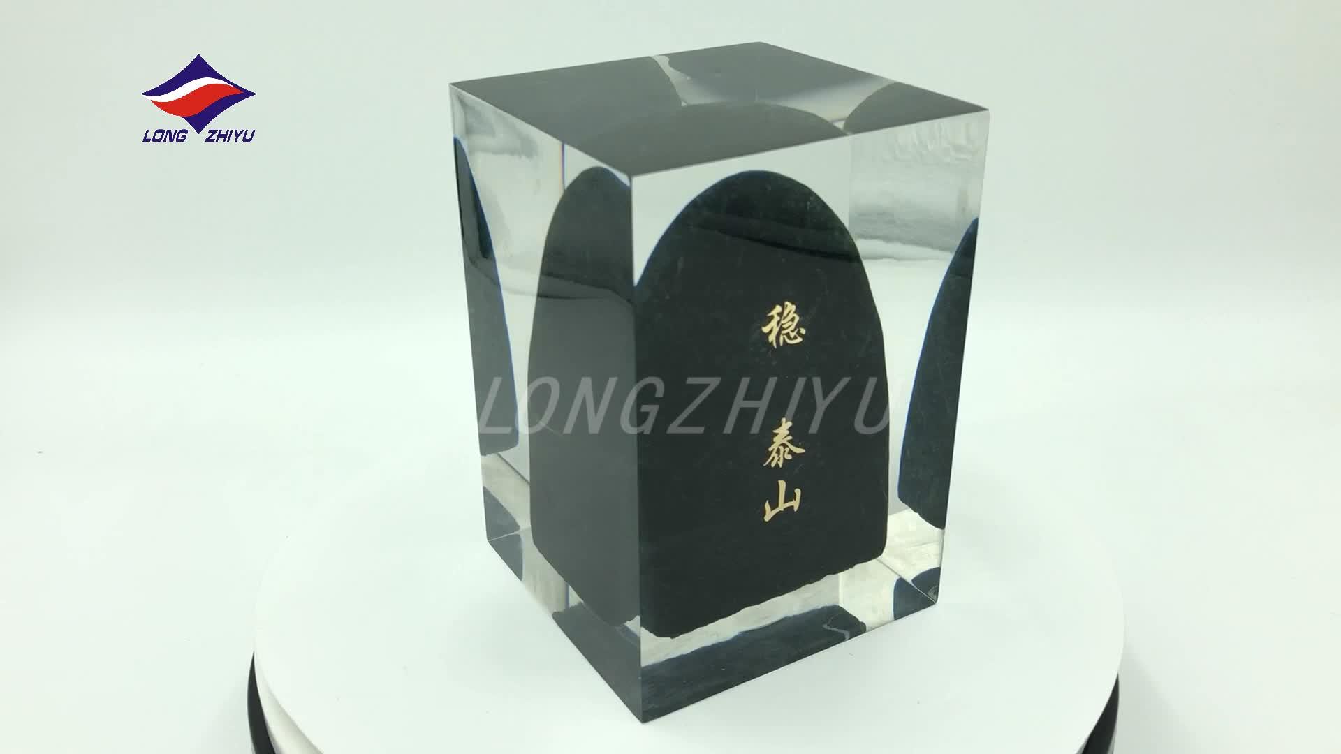 Longzhiyu 14 שנים סין מקצועי ברור אקריליק מלאכות ספק מותאם אישית אקריליק מזכרות שלט מותאם אישית אמנות קישוט