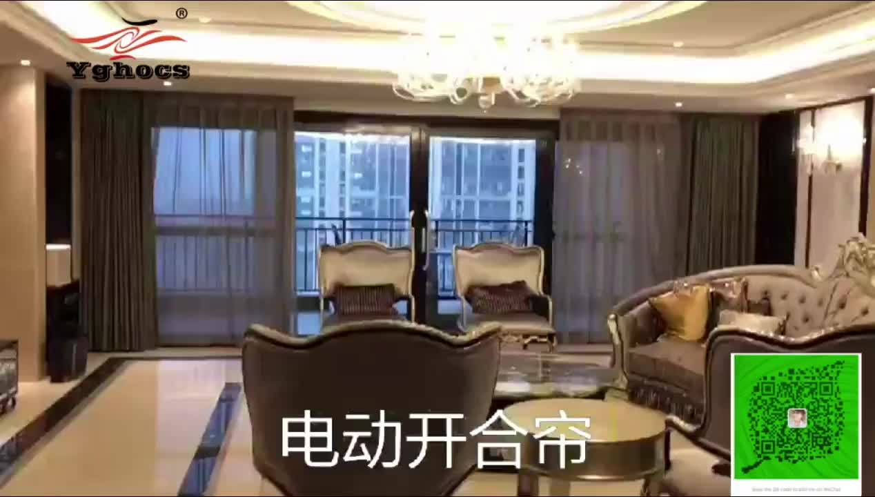 hot selling electric curtains and drapes ,curtain motor for smart home living room