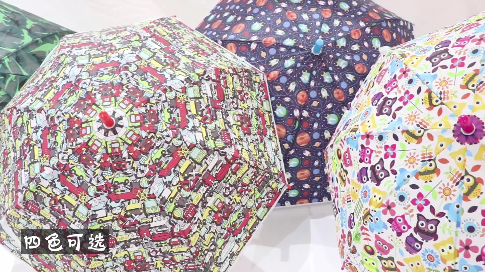 Free shipping RST sunshade parapluie enfant cartoon animal China manufacturer PVC material kids umbrella with whistle