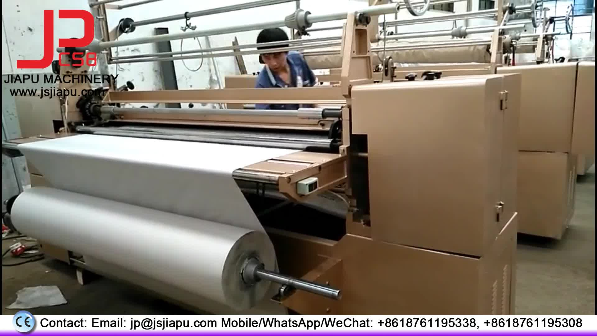 JiaPu Curtain Pleating Machine