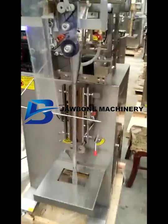 Jb 330y 50ml 100ml Automatic Packing Machine For Jelly