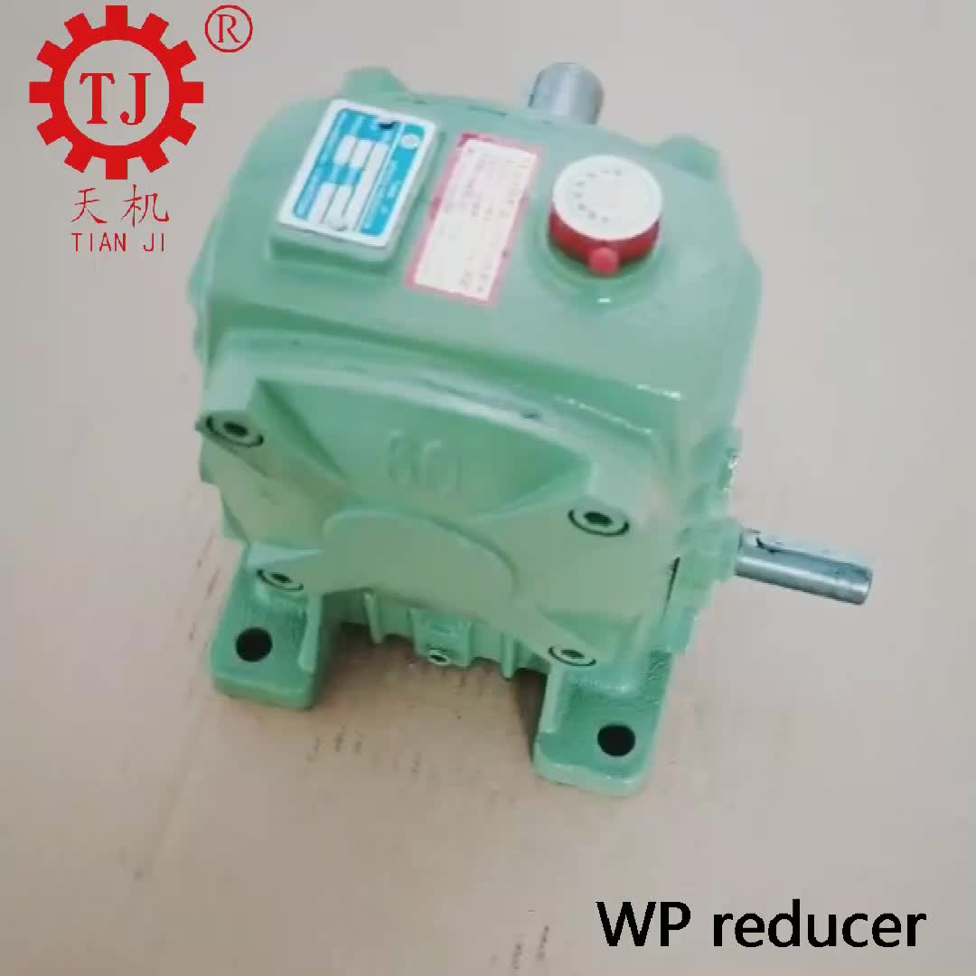 Taiwan TJ worm gear reducers 1:60 for Packaging Machine parts