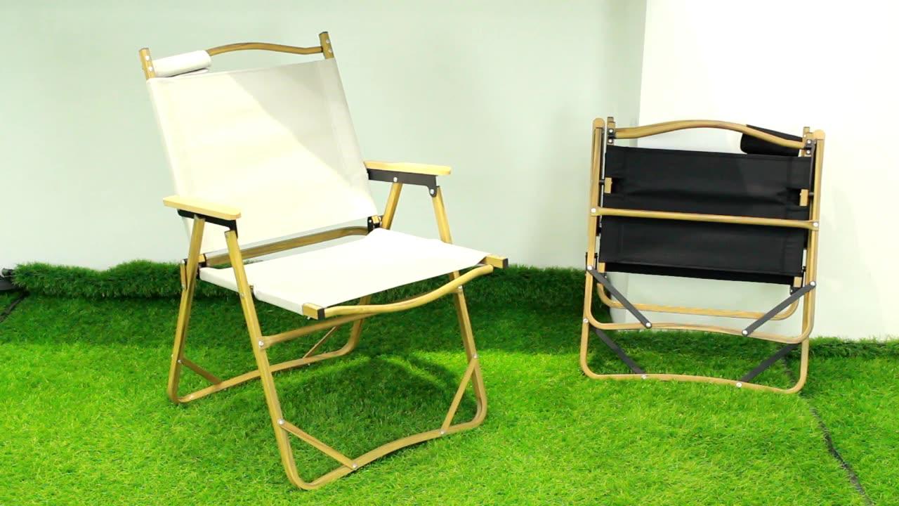 Tianye 옥외 가구 알루미늄 구조를 가진 휴대용 목제 곡물 접히는 바닷가 야영 의자