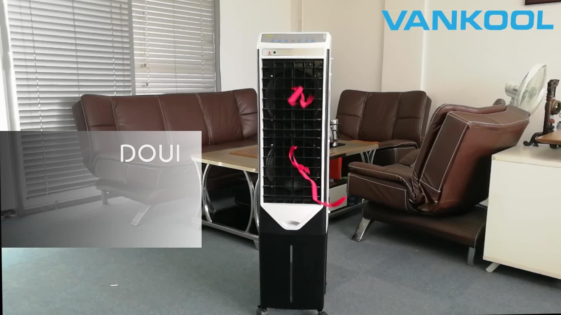 Çift taraflı taşınabilir evaporatif HAVA SOĞUTUCU ac aksiyel fan 4000m3/h hava akımı HAVA SOĞUTUCU fan odası için