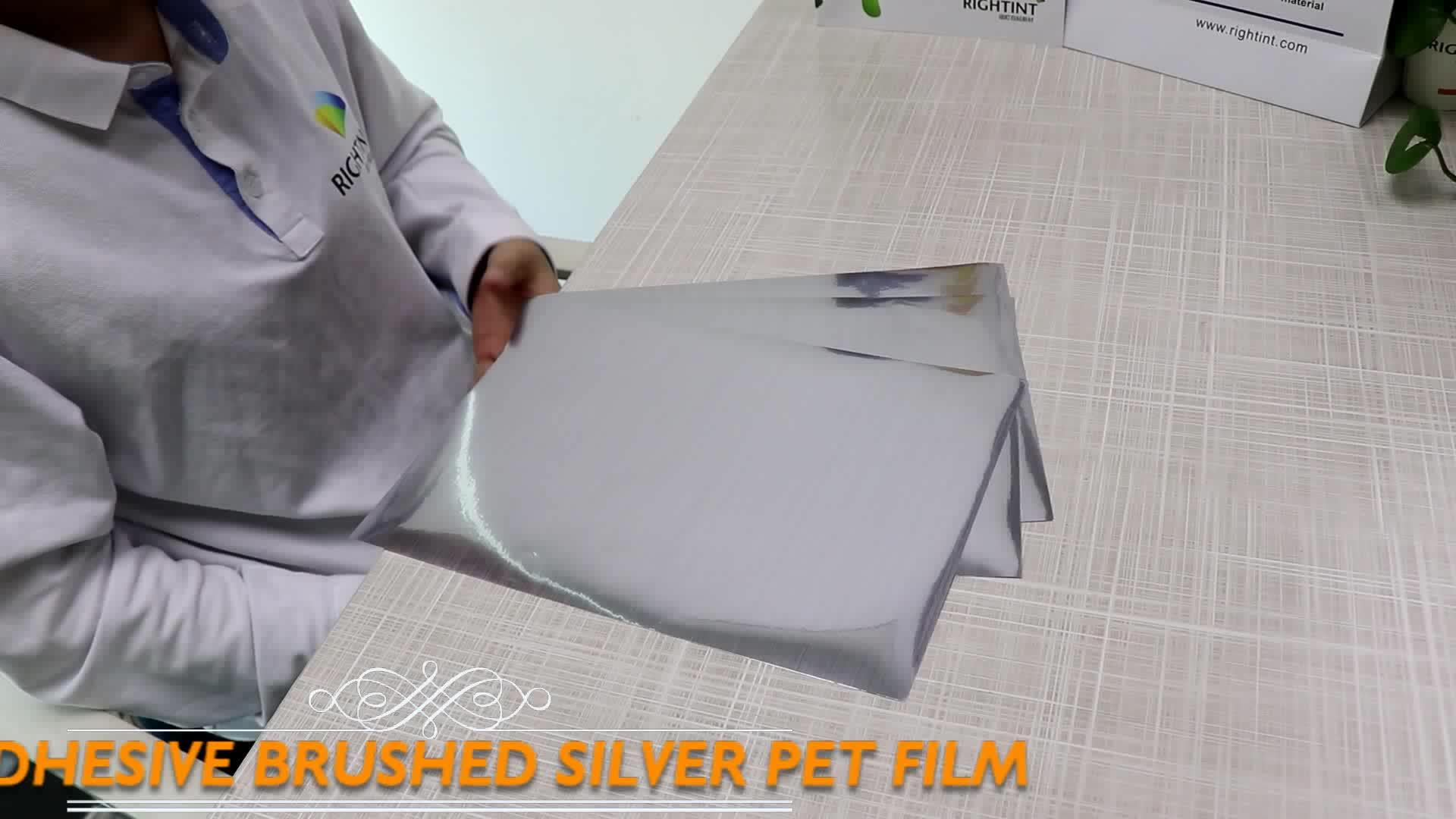 50 ไมครอนแมตต์ซิลเวอร์ PET ฟิล์มกาว mylar waterbased