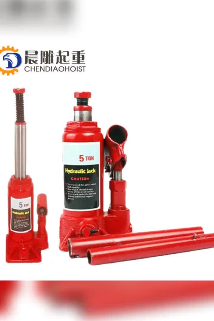 50 Ton Hydraulic jacks / Small Hydraulic Jack / Seal For Hydraulic Jack