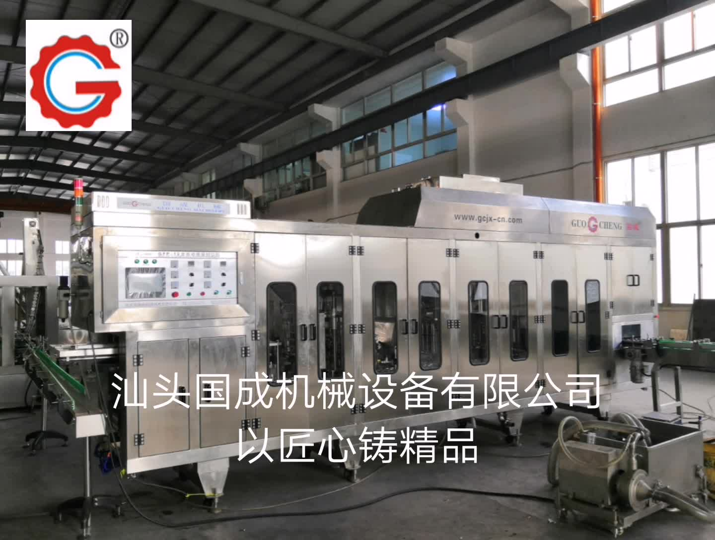 Small Soft Bottle Liquid Filling Sealing Capping Machine Price