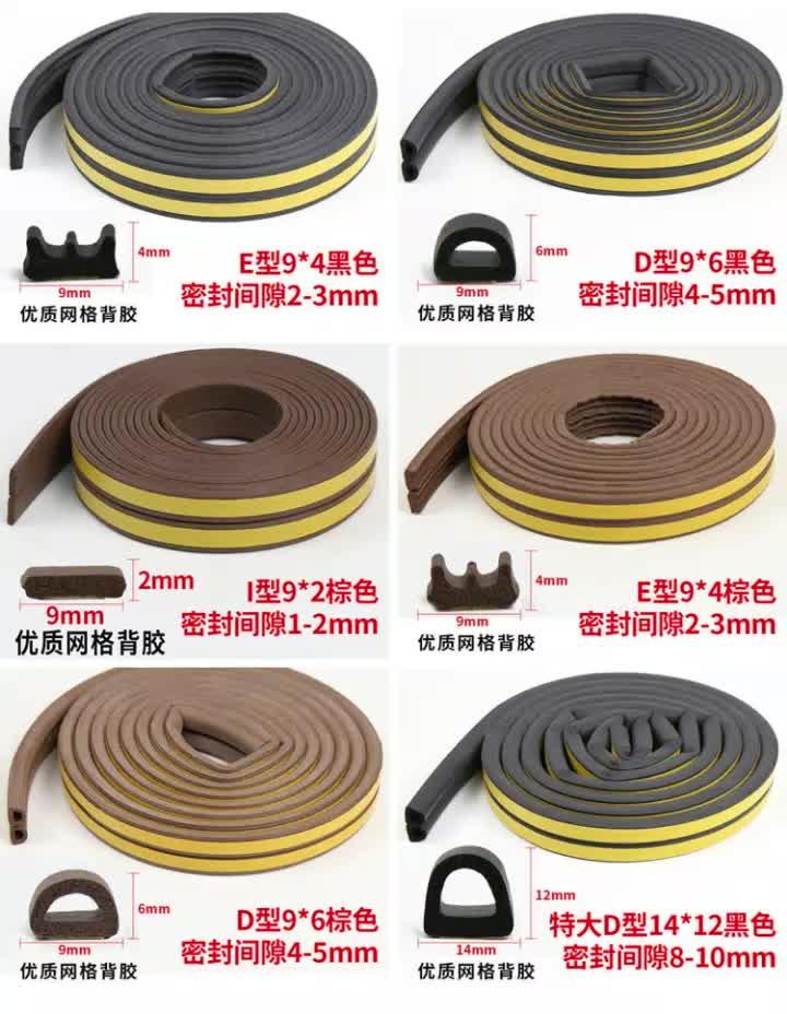 wholesale plastic rubber window wooden door frame rubber seal