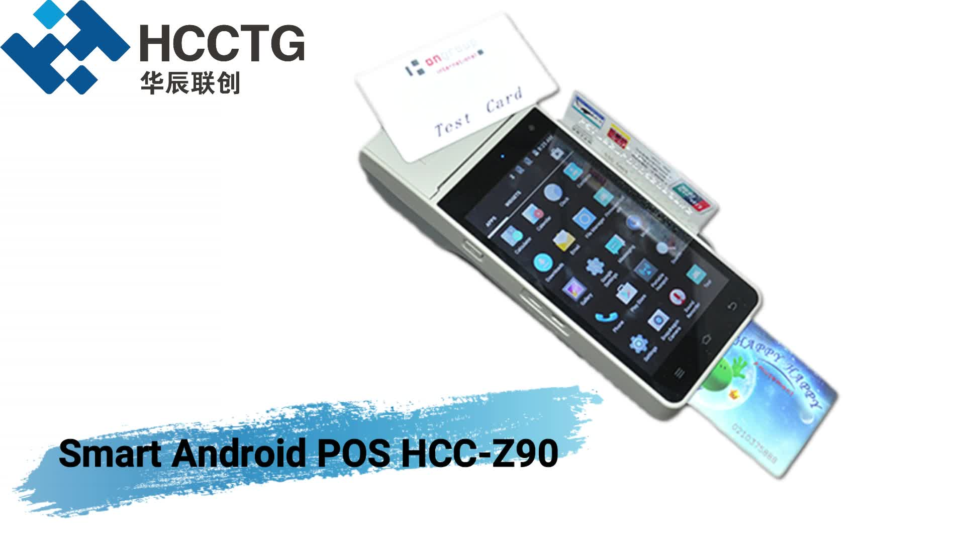 Portable Android USB POS Machine Terminal With NFC Card Reader Screen HCC-Z90