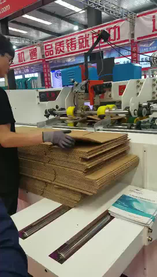 semi-auto cardboard stitching machine