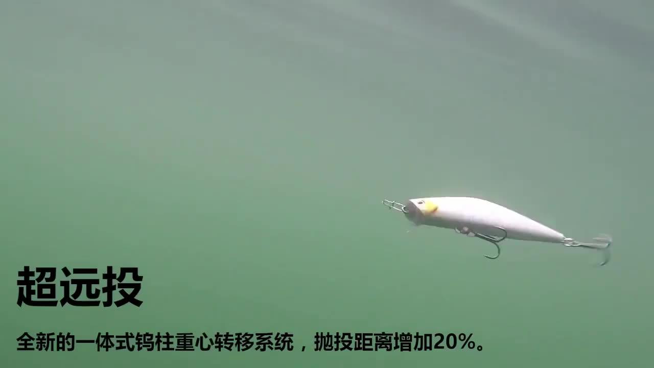 Fishing Lures Wholesale 90mm 12.5g Minnow Lure Bass Fishing Hard Bait 90F