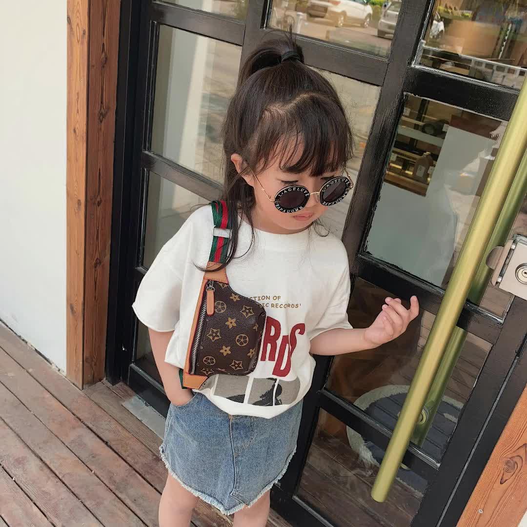 Siap untuk Kapal Mini Cute Crossbody Desainer Desain Bayi Gadis Perubahan Dompet dan