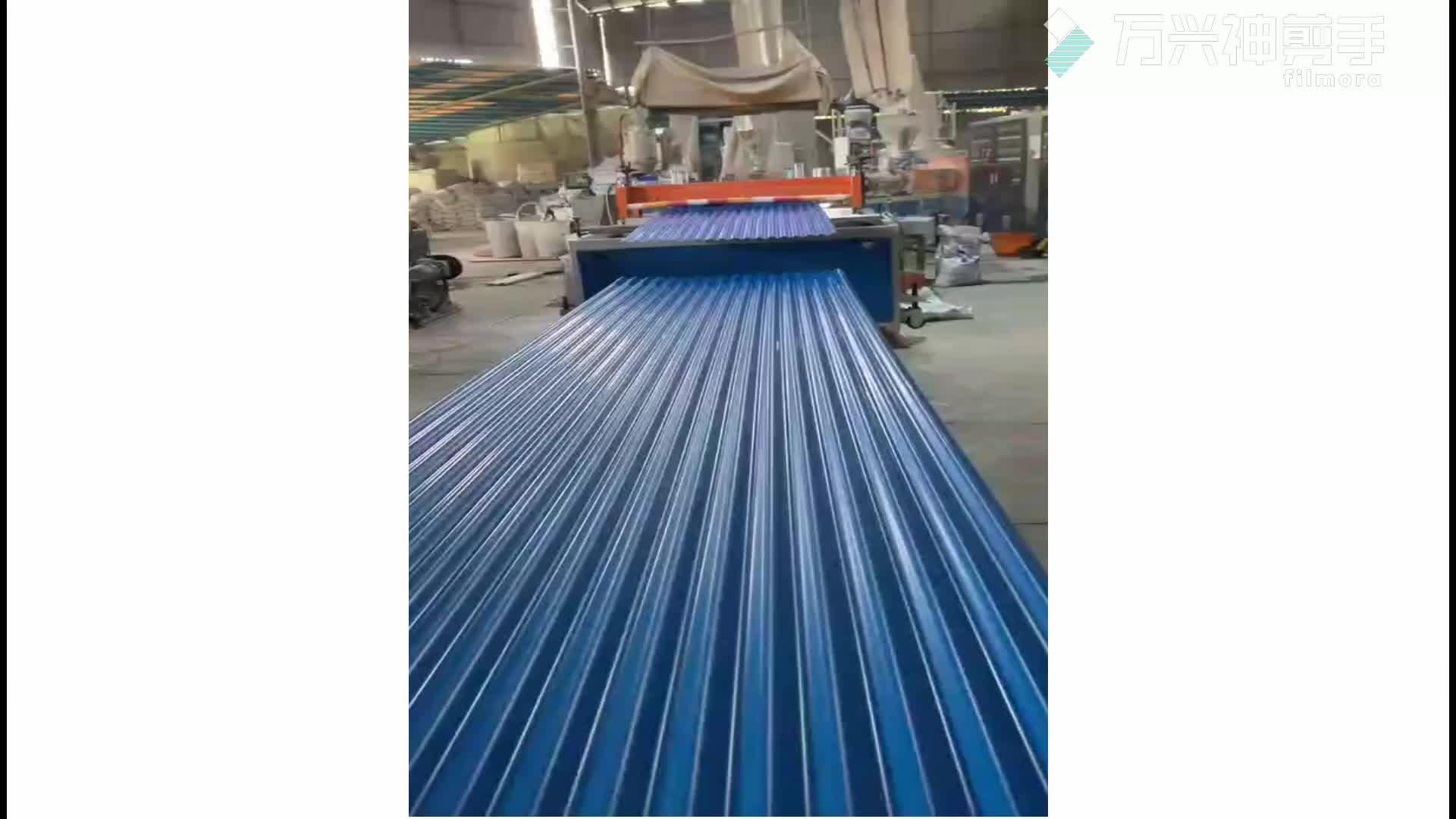 2018 máquina de extrusión de la máquina de fabricante dos tornillo de PVC plástico Roofing hoja extrusora para la venta