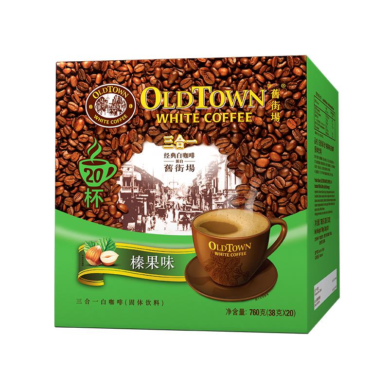 马来西亚旧街场白咖啡榛果味20条