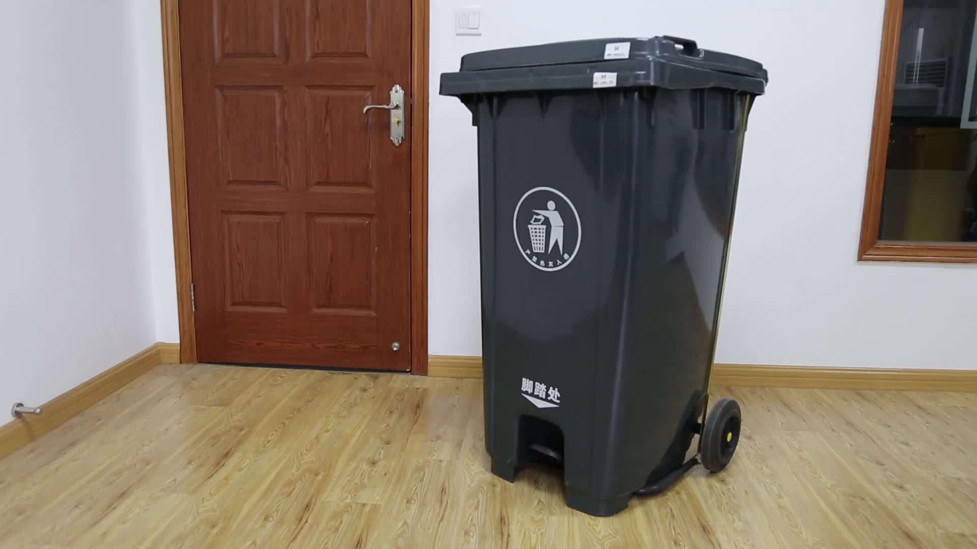 120L Plastic Wheeled Recycle waste bin dustbin with Lid for Sale