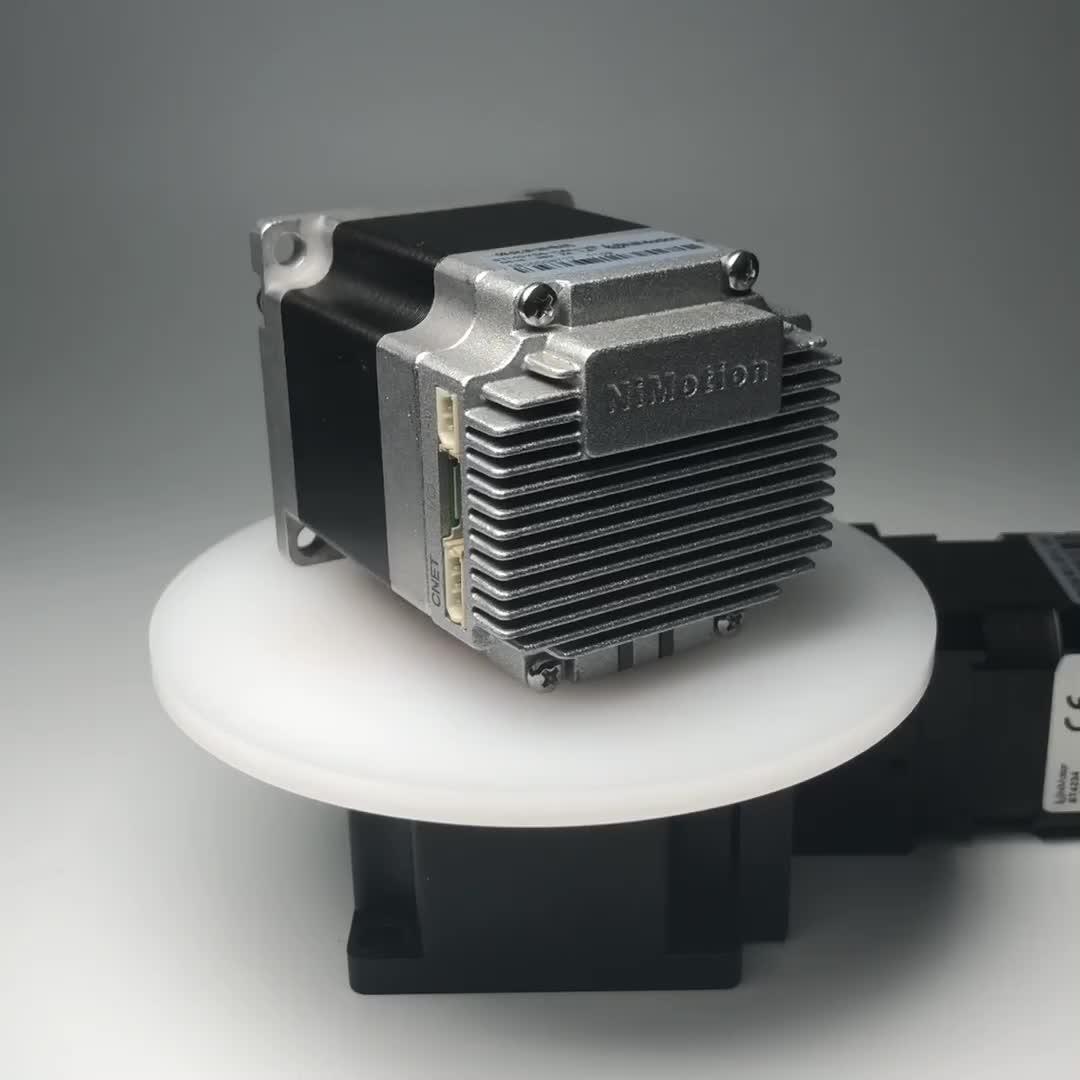 Nema 23 DC10-36V CANopen 스테퍼 드라이버 모터 통합 컨트롤러