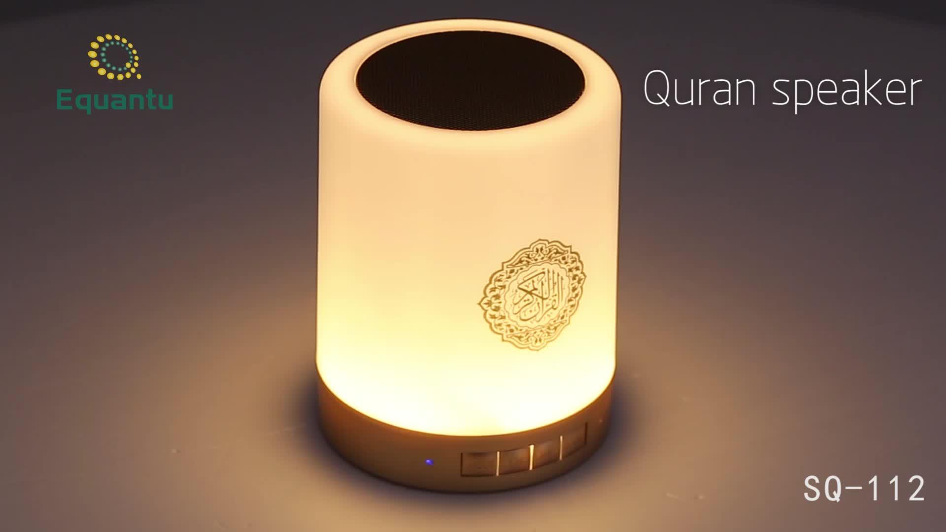 Quran Altoparlante dente Blu con la Luce di Notte di Tocco di Colore di Controllo LED Da Comodino Lampada Da Tavolo altoparlante