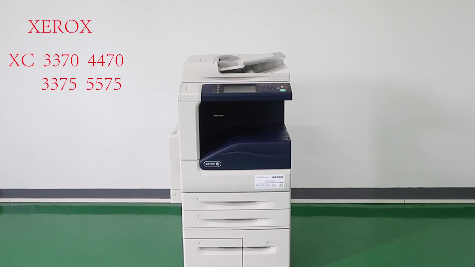 Good Quality Remanufacture Color laser Copier machines for Xerox 3375/7835 refurbished photocopy machine