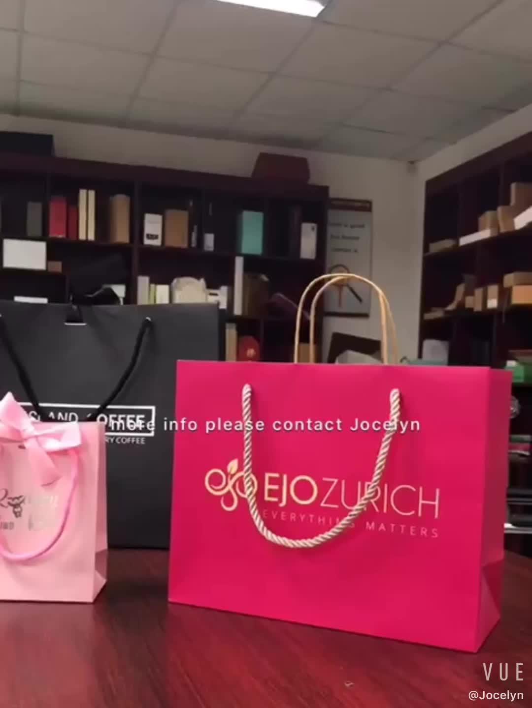 Nenhuns sacos de papel luxuosos feitos-à-medida impressos feitos a mínimo do saco de compras