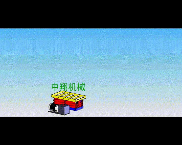 Scissor o Elevador Automotor Plataforma de Trabalho de Mesa Coberta