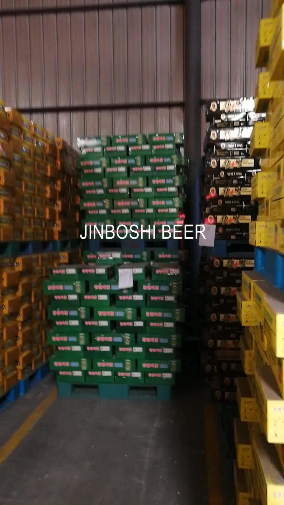 JINBOSHI Hefeweizen Beer 500ml