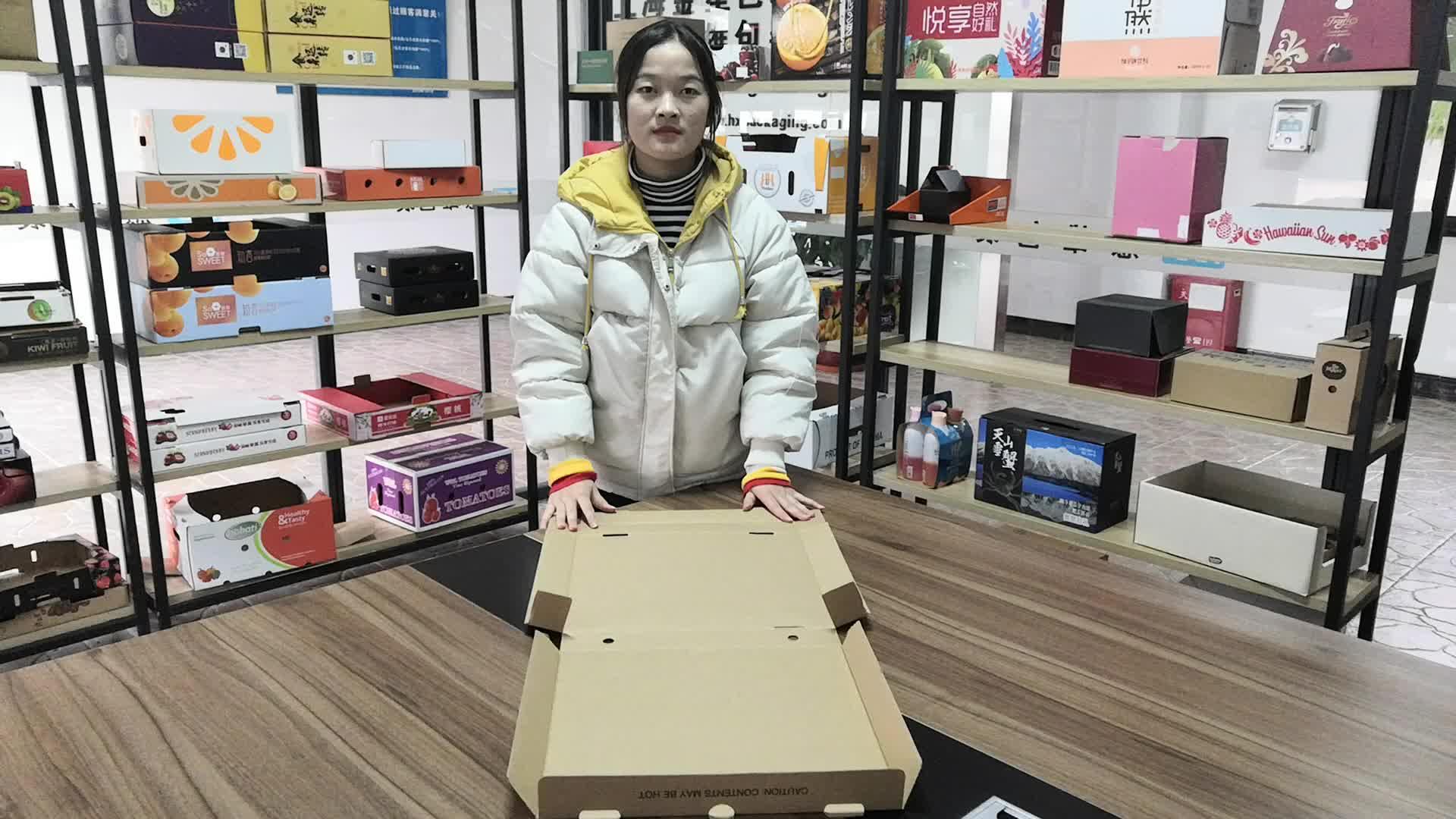गत्ते का डिब्बा पिज्जा बॉक्स थोक, नालीदार पिज्जा बॉक्स, पिज्जा डिलीवरी बॉक्स