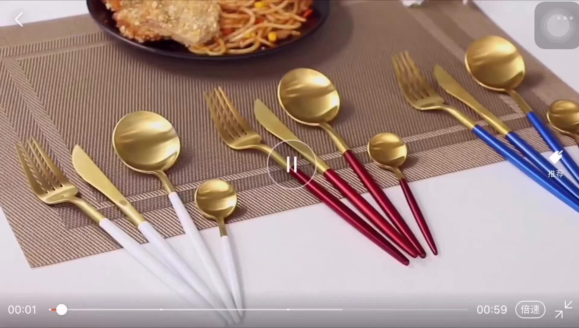 Титановые золотые вилки ложка из нержавеющей стали столовые приборы