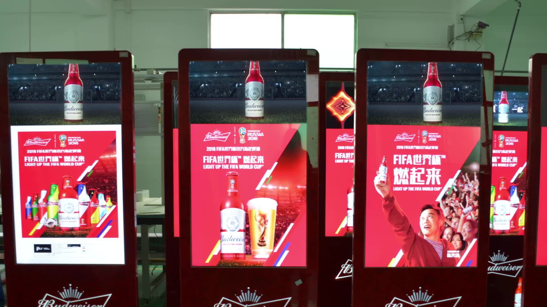 Network Version 49 inch Advertising Kiosk Android LCD Digital Signage Used For Shopping Malls