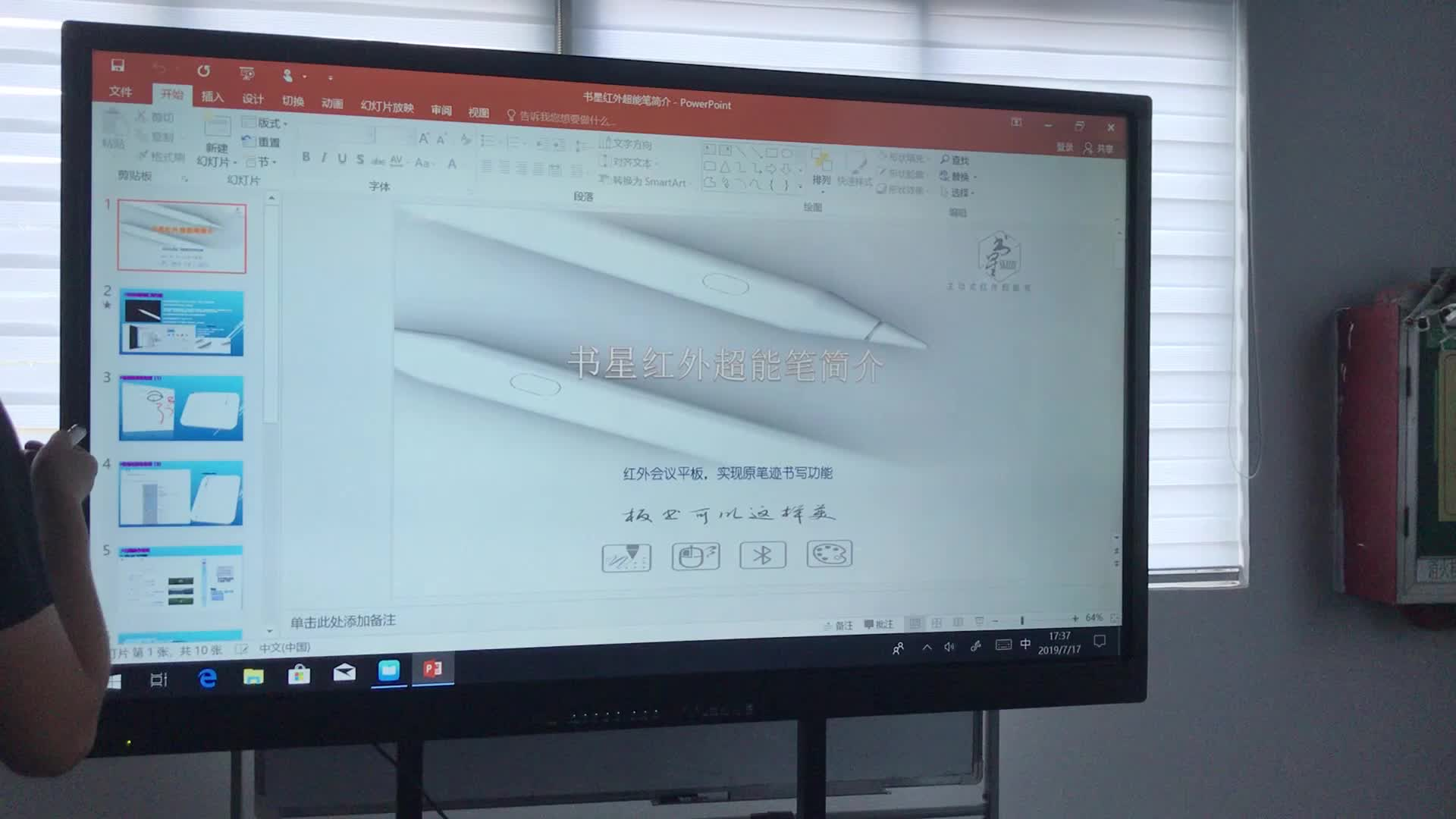 65'' 75'' 85'' 100'' cheap Optical Touch Interactive Whiteboard touch screen smart whiteboard for e-learning