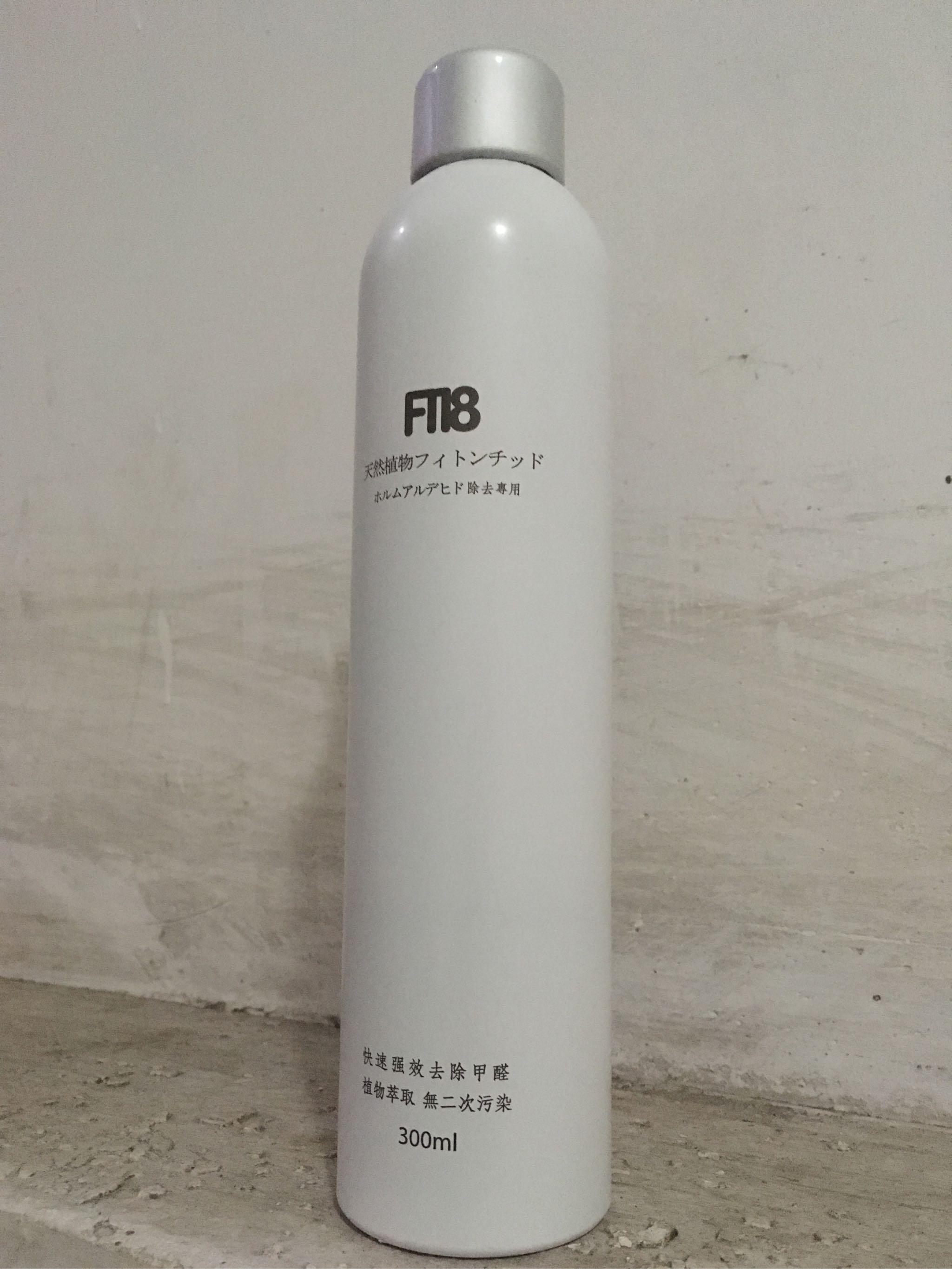 两周测试F118日本生物酶技术除甲醛喷剂,车内味道有变淡