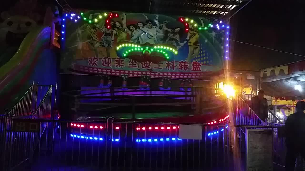 Volwassen kerst spelletjes kermis rit mini swing disco tagada voor verkoop