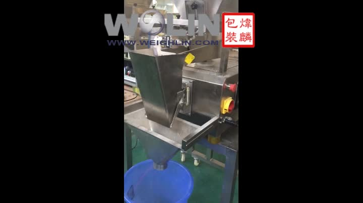 Low cost tabletop automatic desktop 1 head weigher for 5-1500g weight filling sugar rice seed salt coffee beans