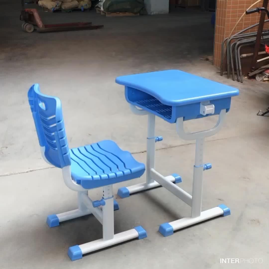 المواد البلاستيكية ومجموعة مكتب مدرسي استخدام خاص للأطفال مقعد ومكتب