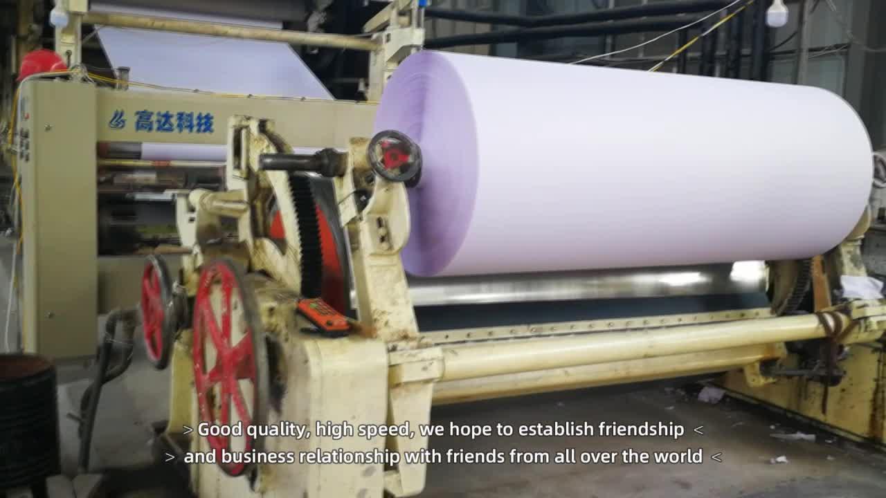 Chine qinyang กระดาษม้วนกระดาษแปลงสำนักงาน 80gsm a4 การพิมพ์สำเนากระดาษเขียนเครื่อง