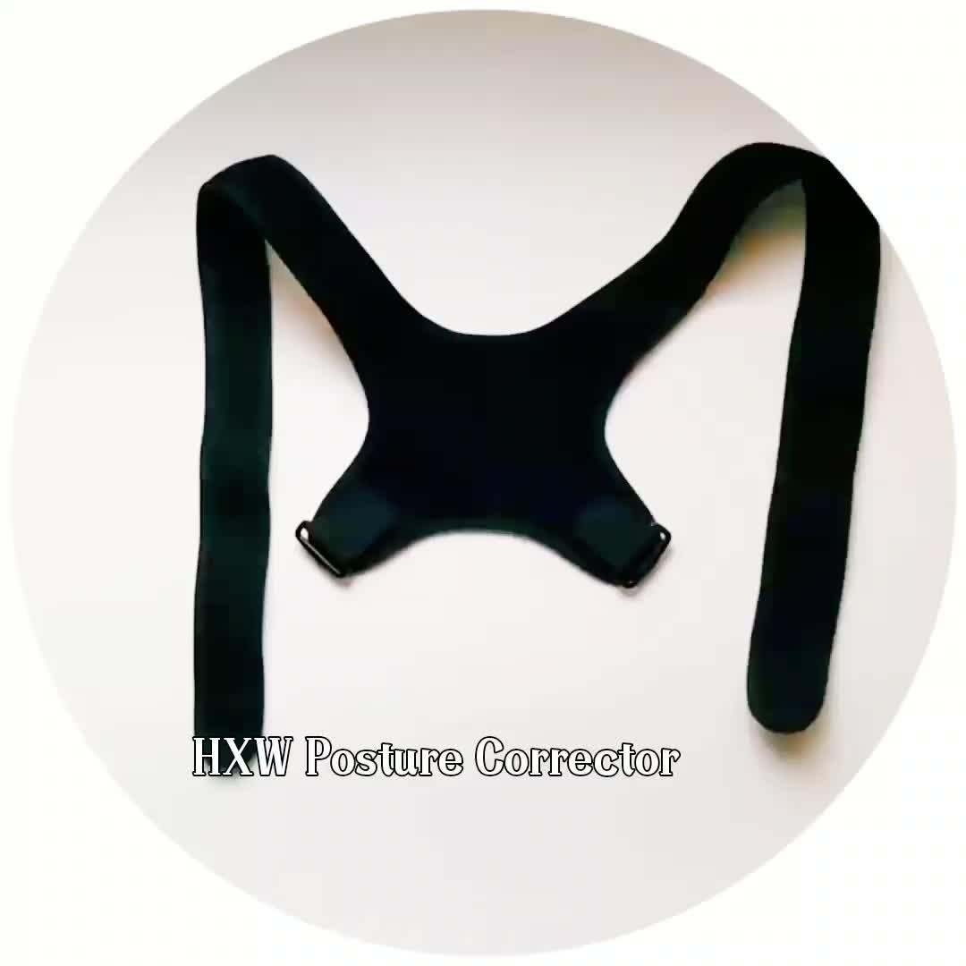 調節可能なネオプレンリビングネック上部バック姿勢コレクター高品質カスタムショルダーサポート