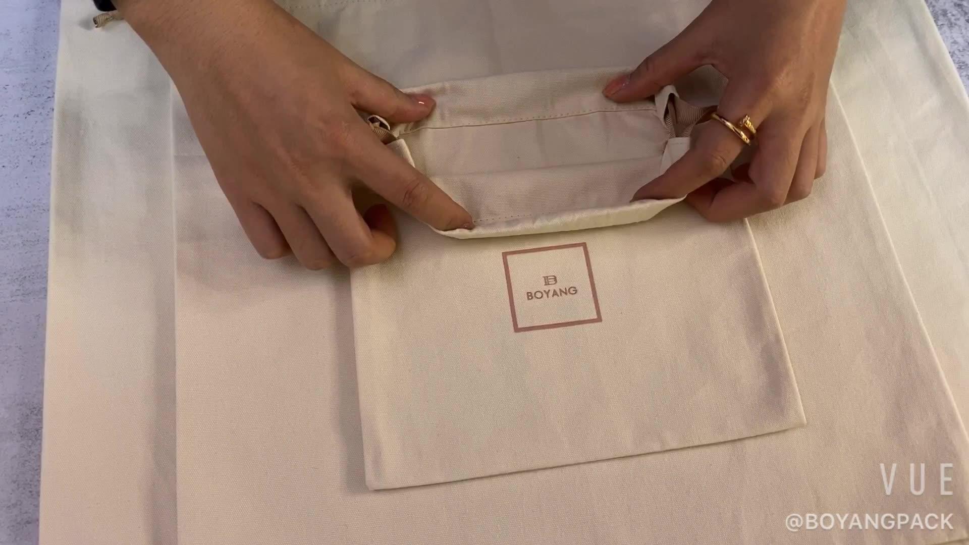 棉帆布束口鞋袋定做服装防尘收纳包装袋 高端棉布束口拉绳袋定制